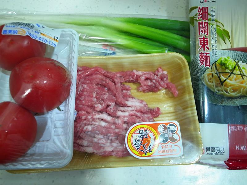 花椒蕃茄肉醬麵