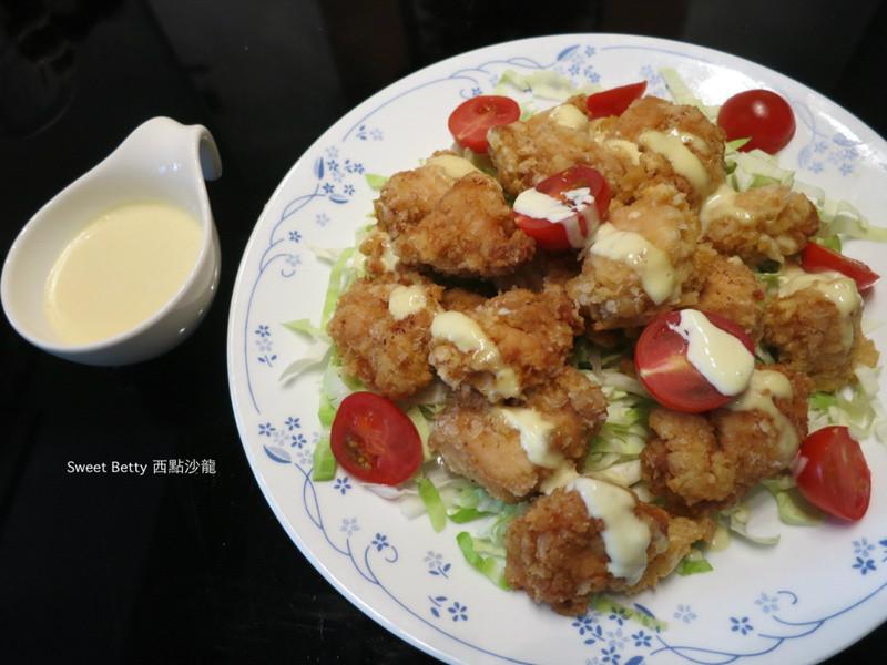 蜂蜜芥末雞肉沙拉