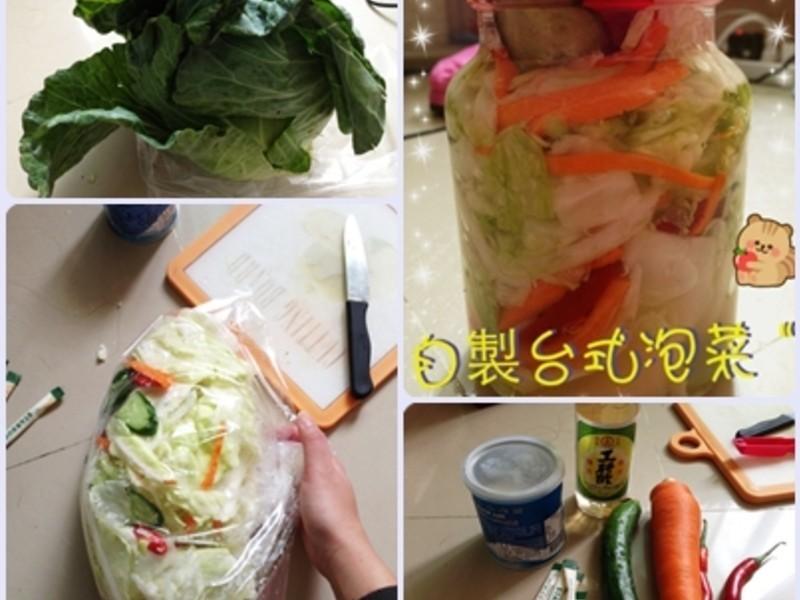 <無廚房遊子食譜>台式泡菜