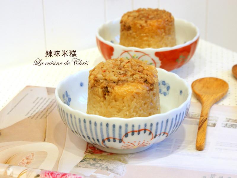 [米食] 辣味筒仔米糕(電鍋版)