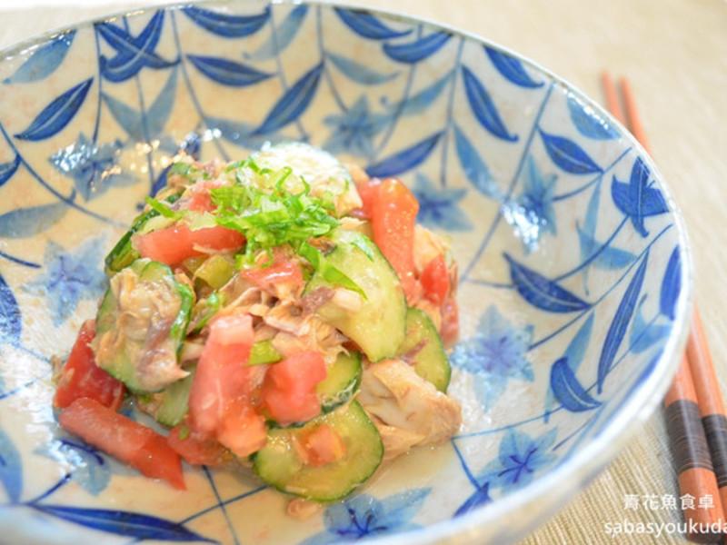 【春料理】鯖魚佐麻醬沙拉