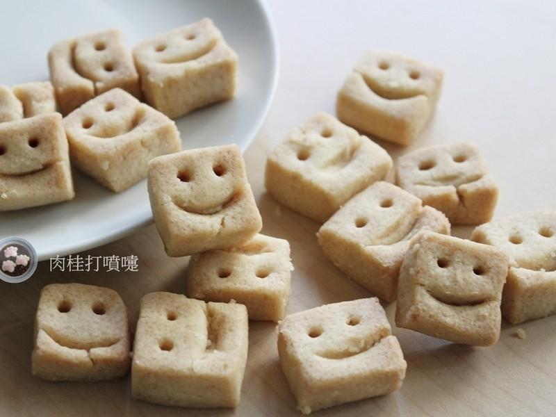 【肉桂打噴嚏】微笑方塊餅乾