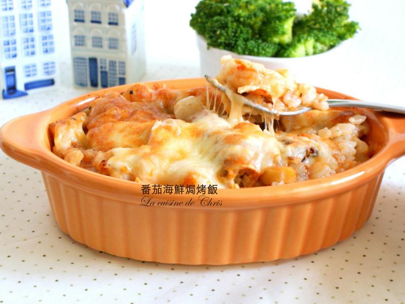 [焗烤] 番茄海鮮焗烤飯