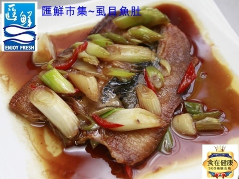 【匯鮮廚房】紅燒虱目魚
