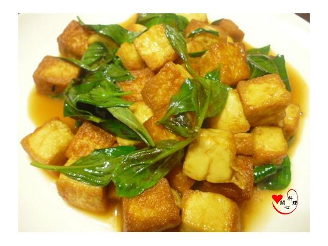 [龜甲萬樂享醍醐味]九層塔燒豆腐(可素食)