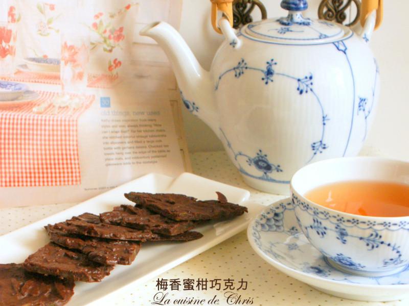[巧克力] 蜜柑巧克力