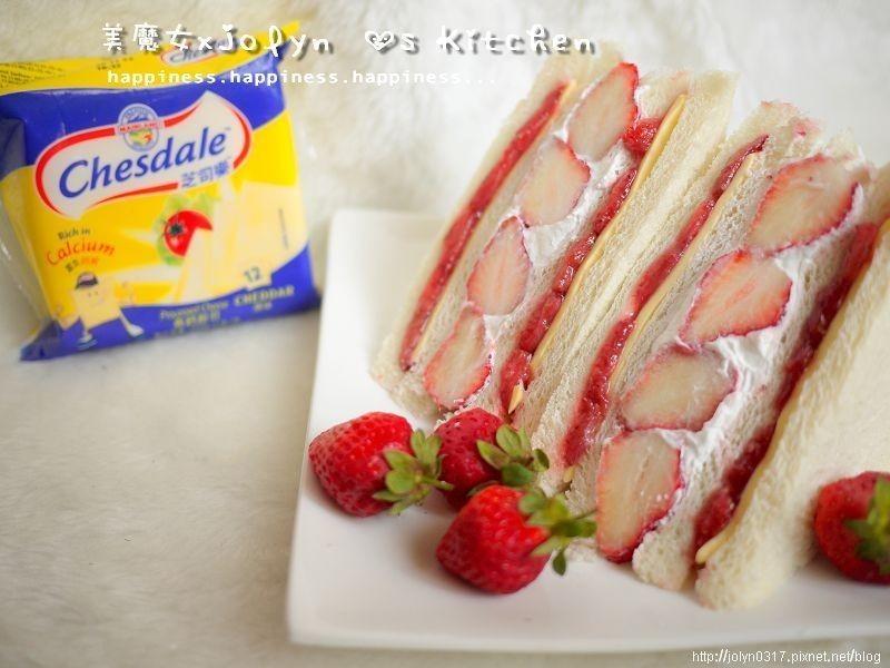 ♫【「芝司樂」親親草莓起司三明治】I .♥ .U