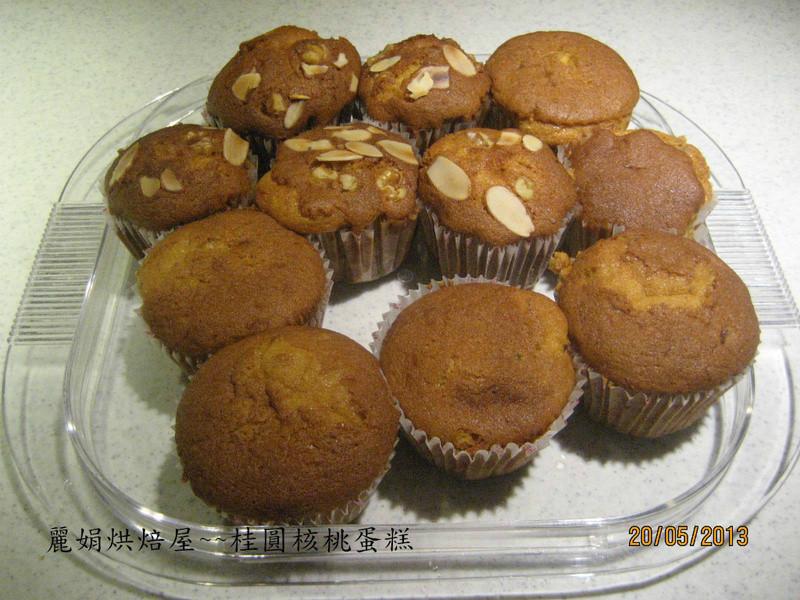 麗娟烘焙屋~~養生桂圓核桃蛋糕