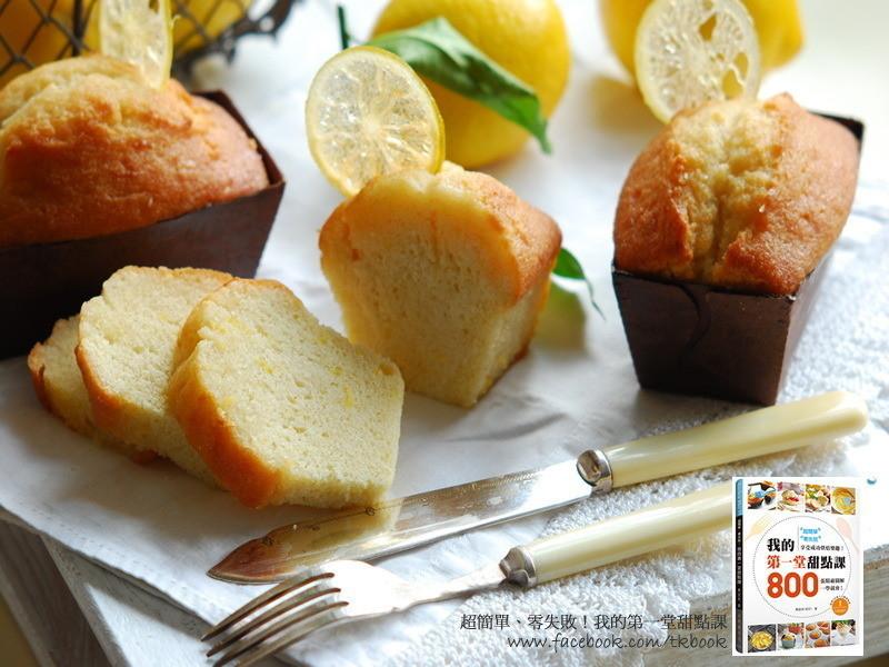 【我的第一堂甜點課食譜試作】檸檬磅蛋糕
