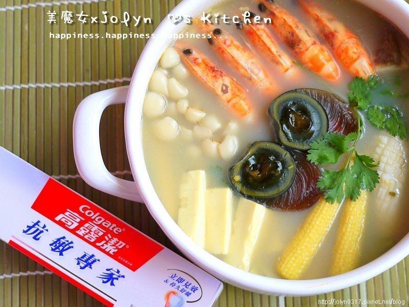 【高露潔全台火鍋饗宴】海鮮香菜皮蛋鍋