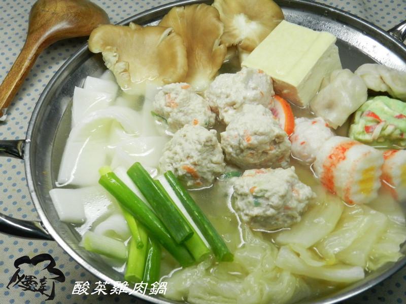 高露潔抗敏專家~【高露潔全台火鍋饗宴】~酸菜雞肉鍋