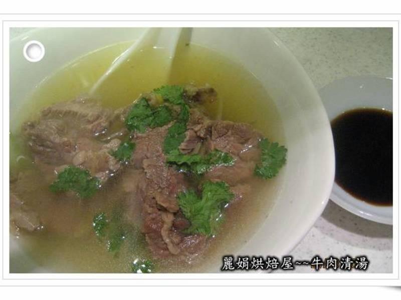 麗娟烘焙屋~~牛肉清湯