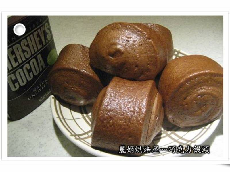 麗娟烘焙屋~~巧克力饅頭