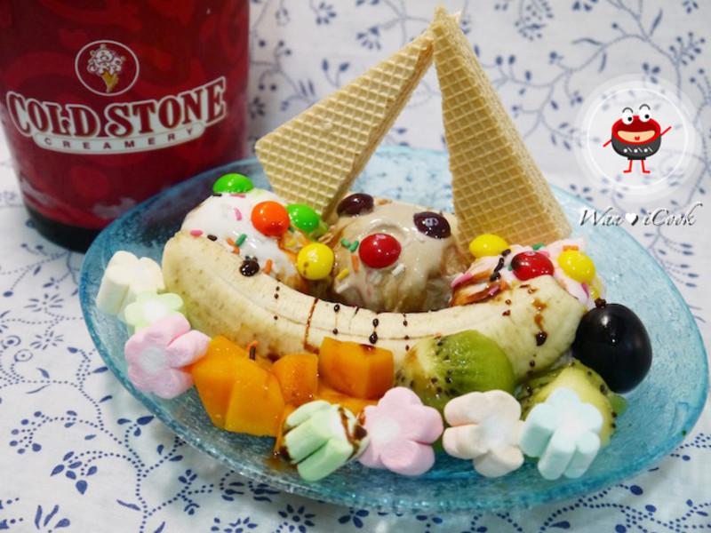 """♡宛の涼夏好""""食""""光 ✿ 藍色愛情海:Mix & Fun COLD STONE美味冰淇淋"""