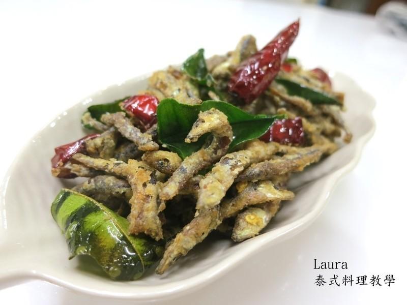 ♦泰泰風♦泰國口味的零嘴..魚香酥炸萊姆葉