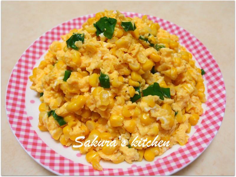 ♥我的手作料理♥進階版玉米炒蛋
