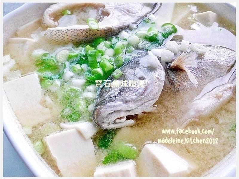 寶石魚味噌湯