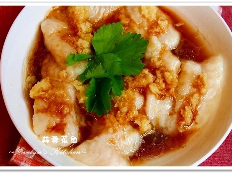 港式蒜蓉清蒸魚片