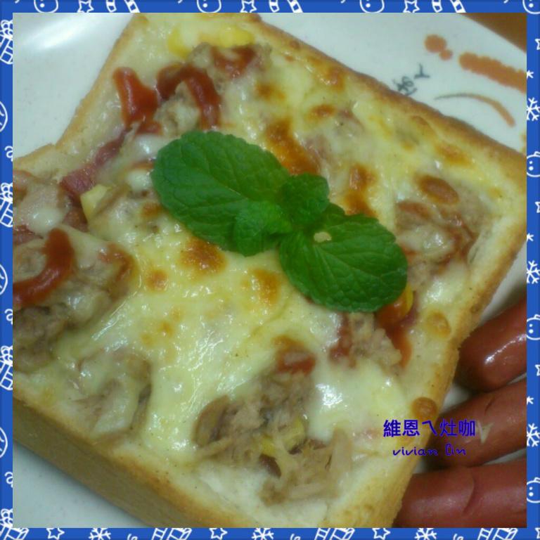 [早餐]焗烤鮪魚厚片