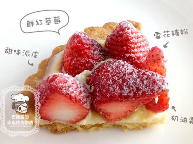 草莓派*古露露(・∀・)
