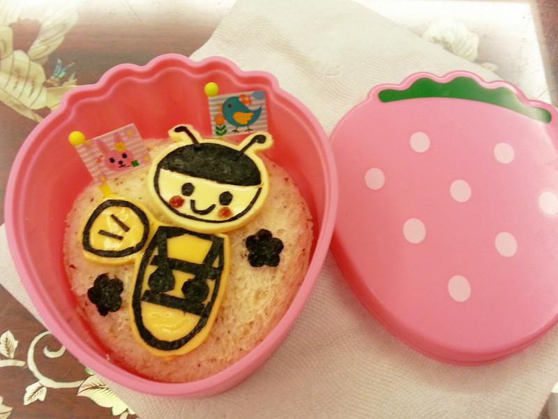 【愛心早餐】香蕉草莓土司