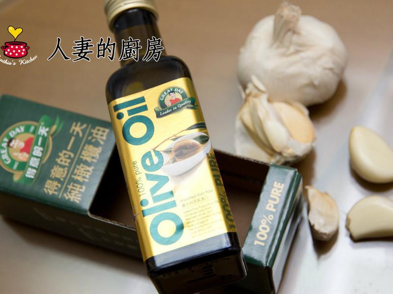 「得意的一天橄欖油」香料橄欖油