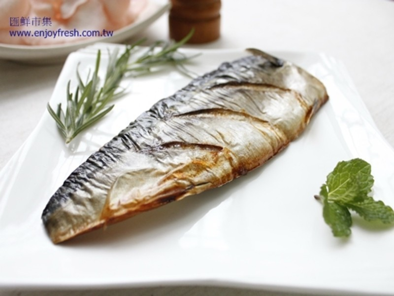 【匯鮮市集】烤挪威薄鹽鯖魚一夜干