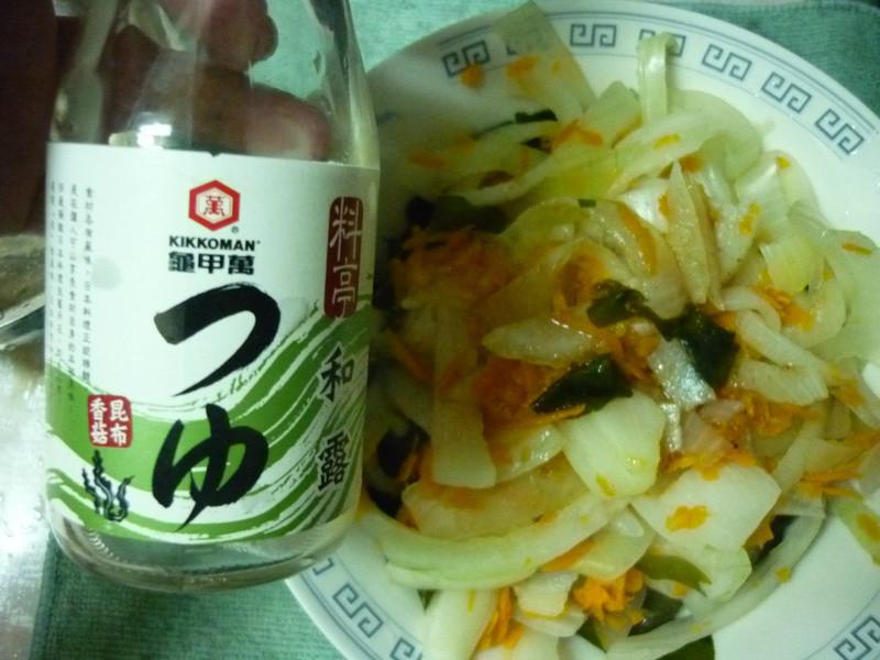 【龜甲萬樂享醍醐味】和露洋蔥拌海菜