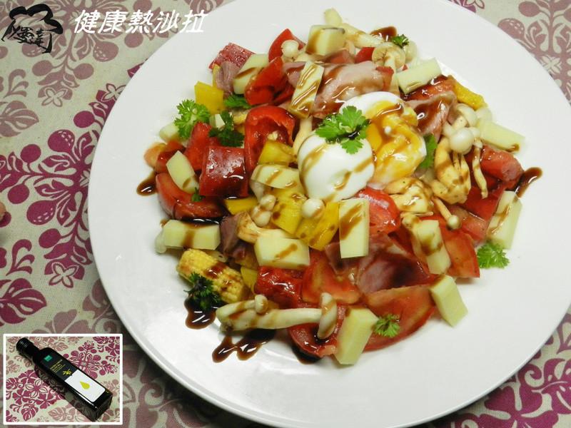 [試用]薇達頂級初搾橄欖油~健康熱沙拉