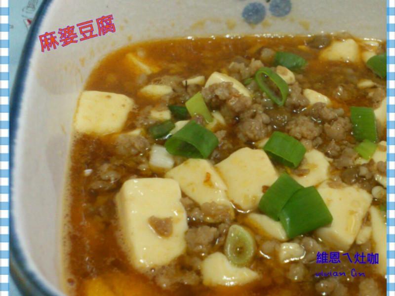 簡易版之麻婆豆腐