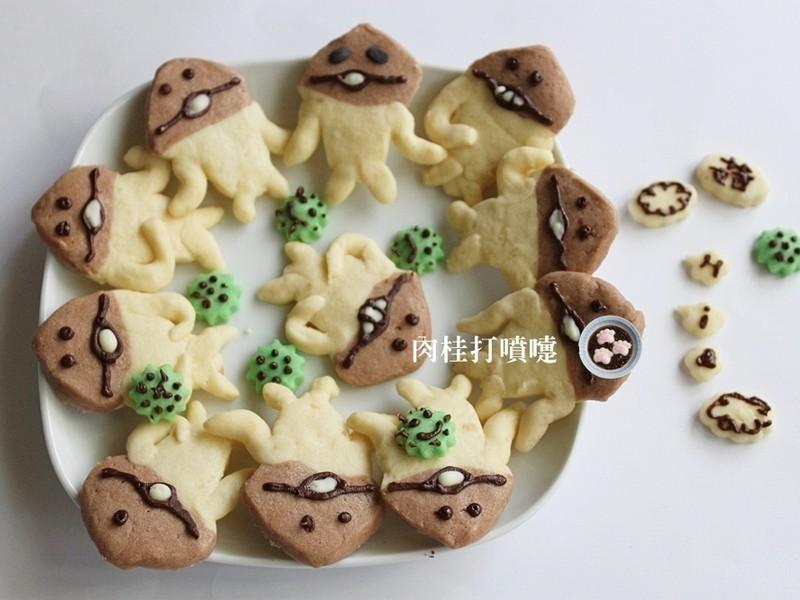 【肉桂打噴嚏】 菇菇♫造型餅乾♪