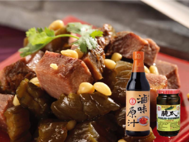 【金蘭】輕食料理類-松仁脆瓜醬牛肉