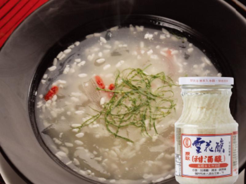 【金蘭】輕食料理類-酒釀翡翠海鮮羹