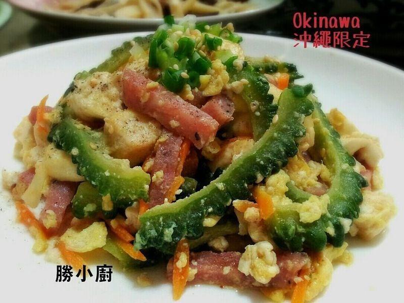 Okinawa 【山苦瓜炒豆腐】