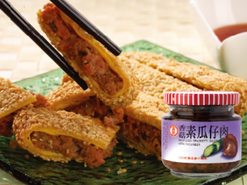 【金蘭】輕食料理類-香酥芝麻香菇瓜仔肉餅