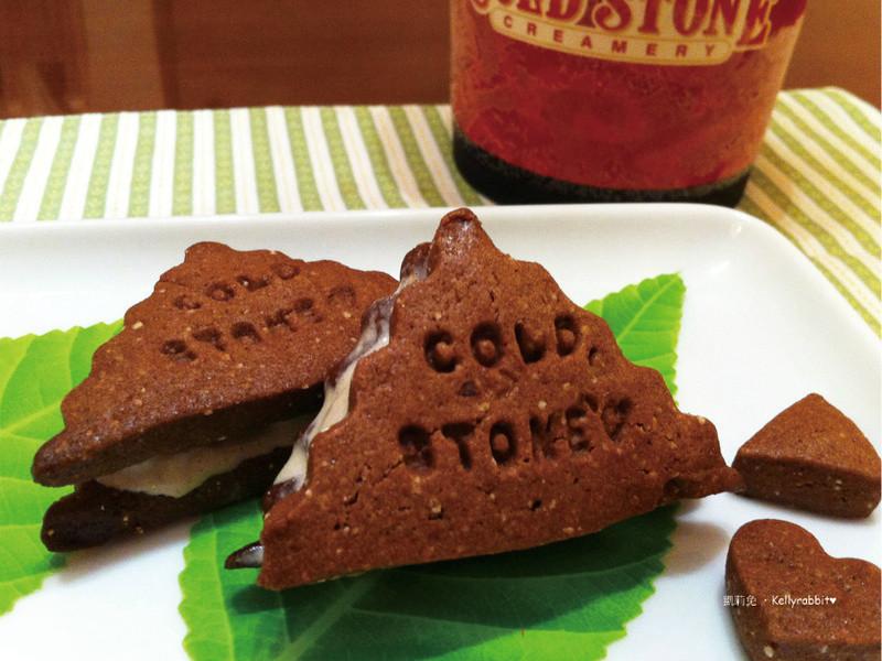 「COLD STONE-端午酷冰粽」中西MIX鐵觀音三角冰餅
