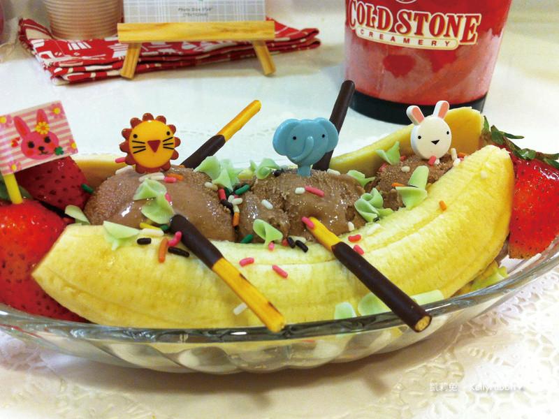 「COLD STONE-端午酷冰粽」繽紛巧克力香蕉船