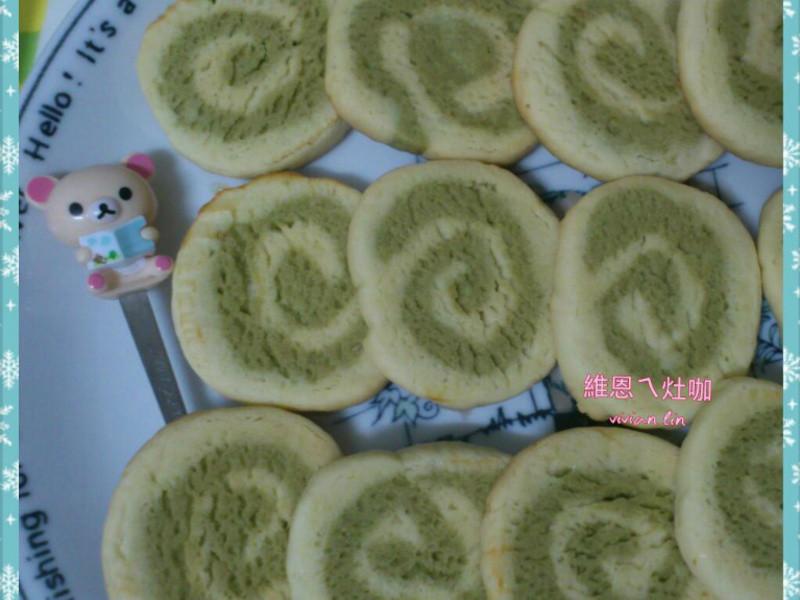 綠茶雙色餅乾