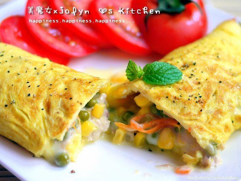 ♫【西式鮪魚蛋捲】Omelette--美魔女Jolyn