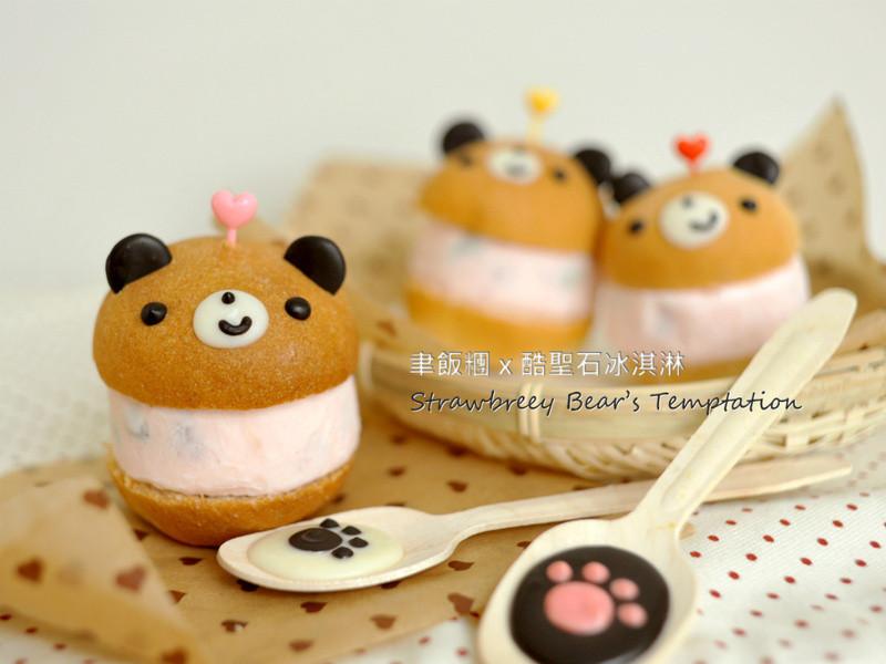 【COLD STONE寶貝愛吃冰】草莓熊的誘惑