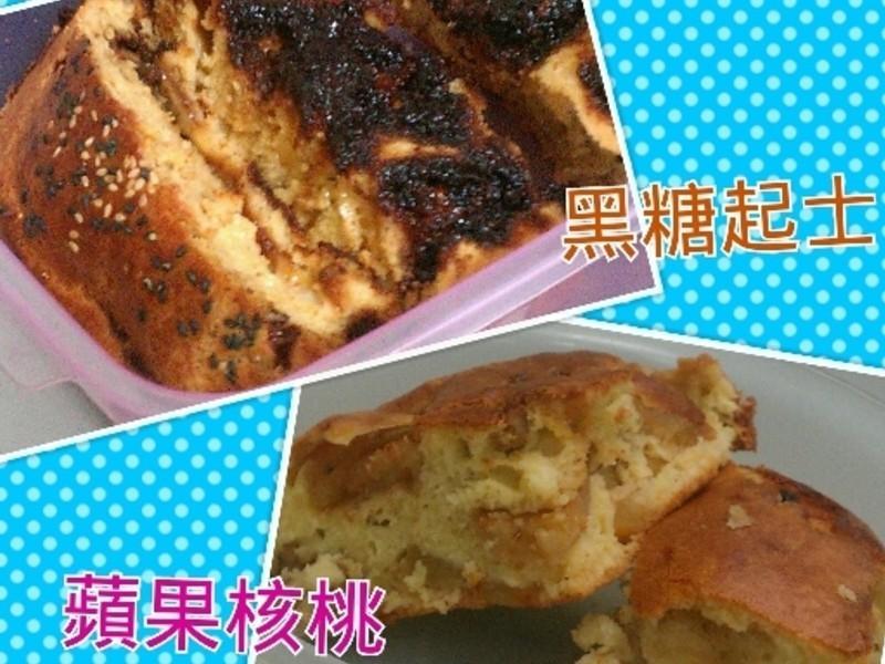 法式鹹蛋糕變化版-黑糖起士&蘋果核桃
