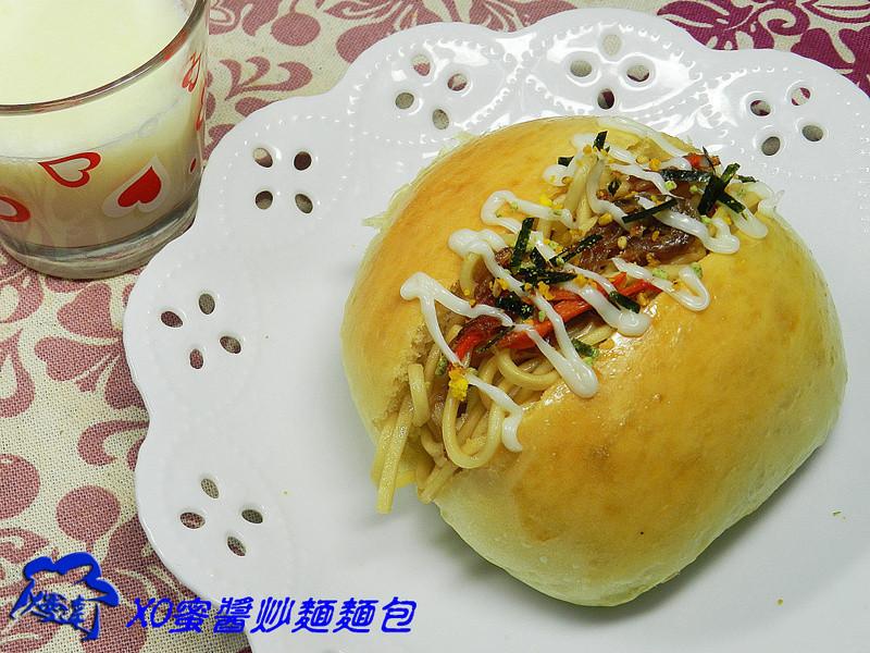 ㄚ曼達的廚房~XO醬炒麵麵包