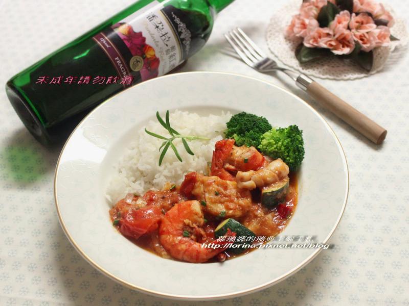 【潘朵拉葡萄紅酒】義式紅酒燉海鮮