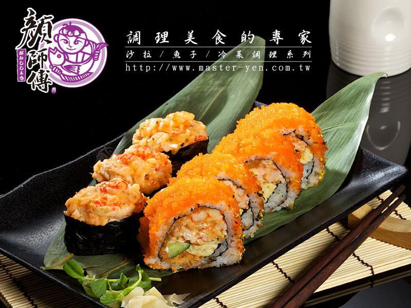 [顏師傅]-綜合壽司(龍蝦沙拉)