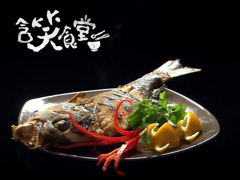 《含笑食堂》煎魚