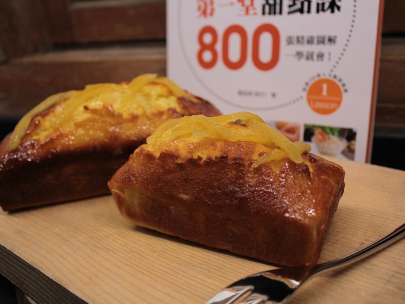 【我的第一堂甜點課食譜試作】檸檬棒蛋糕