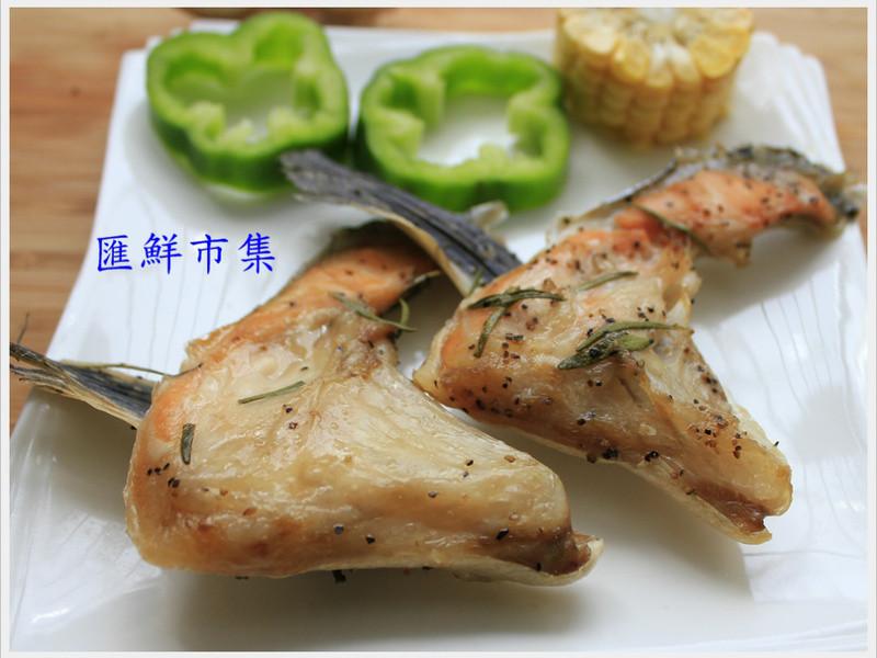 【匯鮮市集】烤迷迭香鮭魚下巴