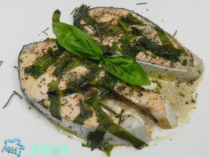 ㄚ曼達的廚房~香草鮭魚