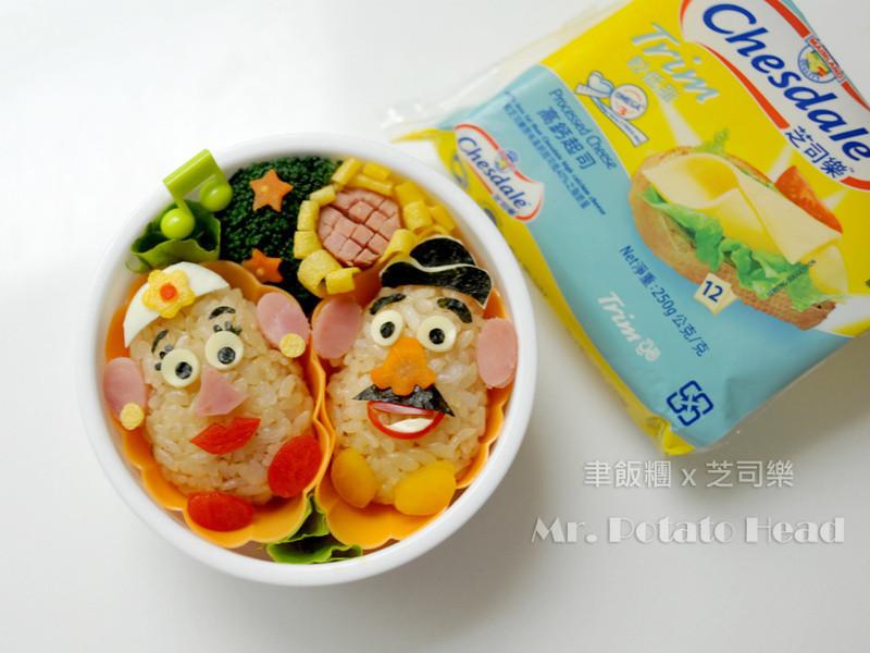 【芝司樂料理東西軍】馬鈴薯頭