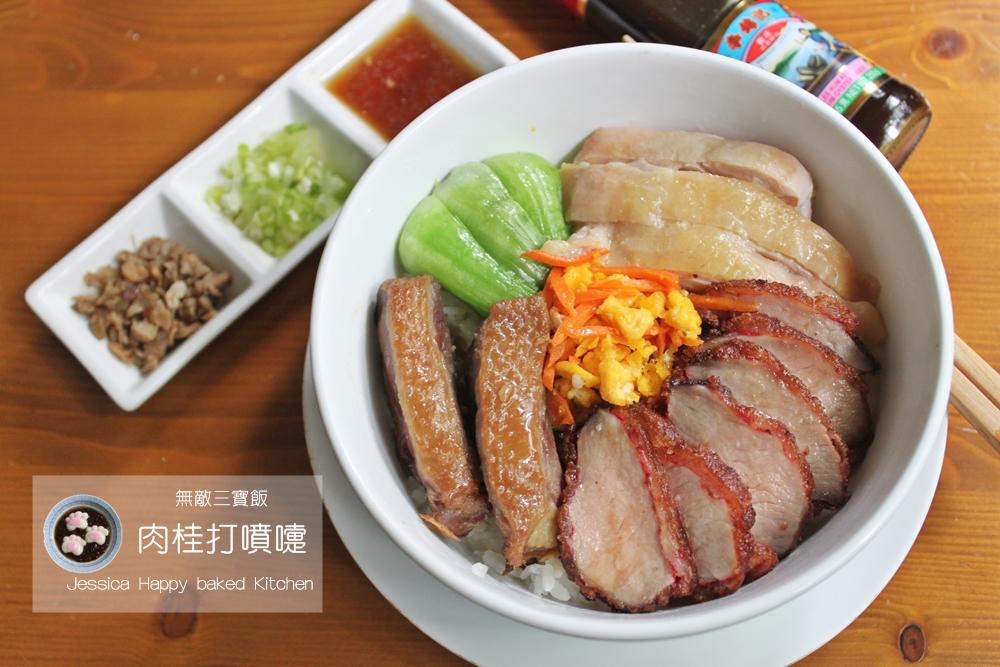 【♕無敵三寶飯】李錦記舊庄特級蠔油125週年